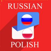 Russian Polish Translator icon