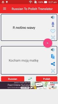 Russian Polish Translator poster
