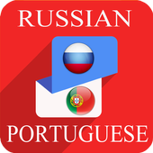 Russian Portuguese Translator icon