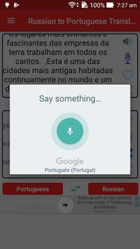 Russian Portuguese Translator screenshot 2