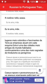 Russian Portuguese Translator screenshot 4