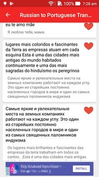 Russian Portuguese Translator screenshot 5