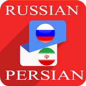 Russian Persian Translator icon