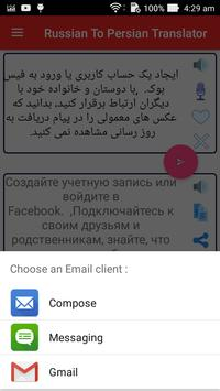 Russian Persian Translator screenshot 7