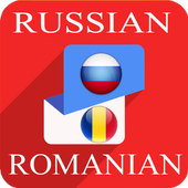 Russian Romanian Translator icon