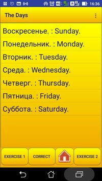 learning Russian language (lesson 2) screenshot 14