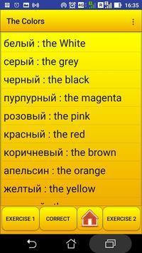 learning Russian language (lesson 2) screenshot 19