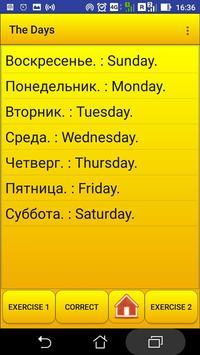 learning Russian language (lesson 2) screenshot 21