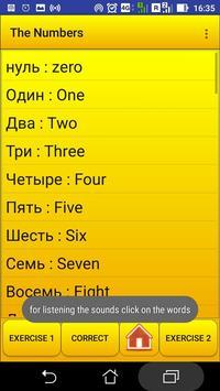 learning Russian language (lesson 2) screenshot 2