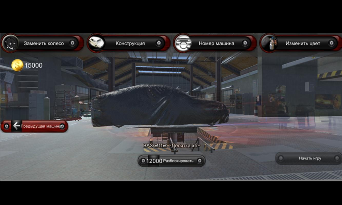 cars 2 the video game download for android