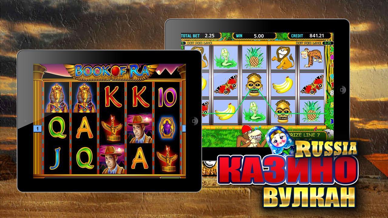 Скрипт онлайн казино masvet 6.5