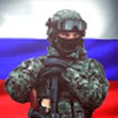 Русский Мясник играет онлайн icon