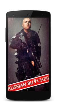 Русский Мясник играет онлайн poster