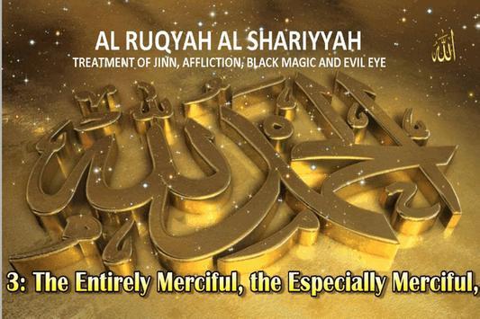 Ruqya Sharia The Treatment for Black Magic poster
