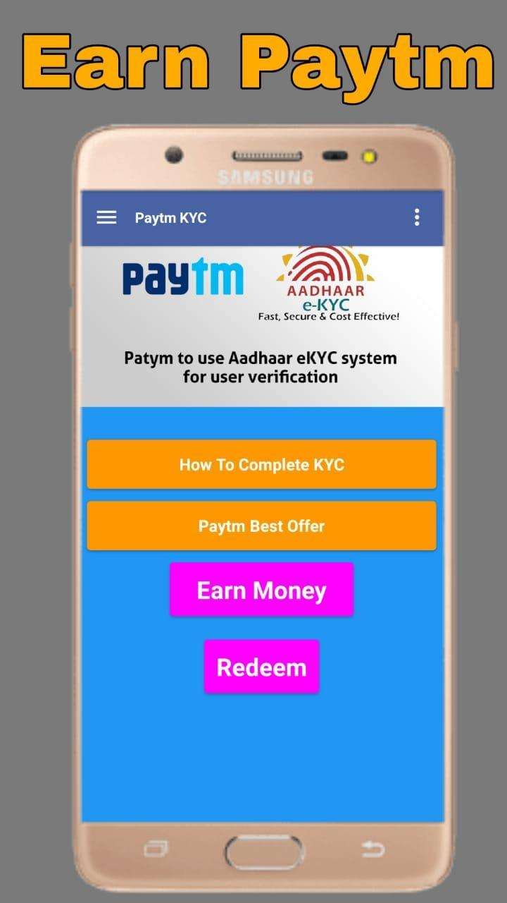 🌈 Paytm app download without play store | Download Paytm
