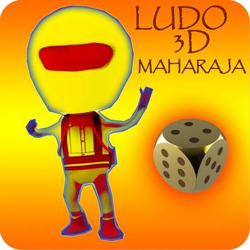 Ludo 3D maharajah screenshot 5