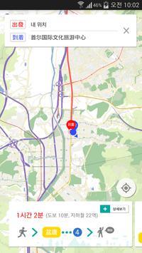 韩流地图 (RuyiMap) screenshot 2
