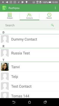 Ruzhiyou screenshot 1