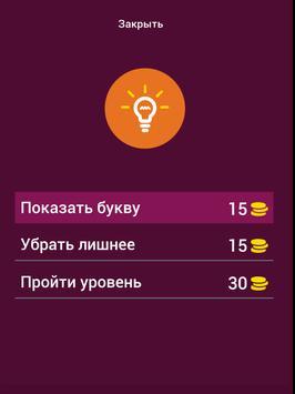 МЕХАНИК, ПРОВЕРЬ СЕБЯ screenshot 4
