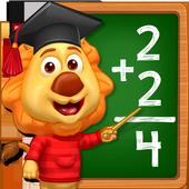 Math Kids أيقونة