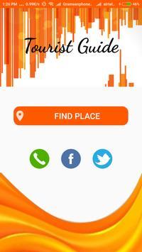 Rangpur Tourist Guide screenshot 2