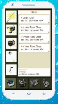 Рыбалка apk screenshot