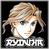 Suikopath icon