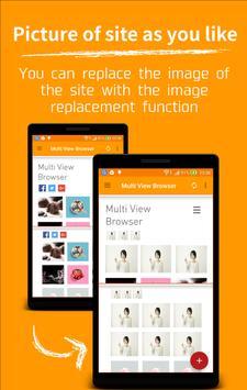 Multi View Browser screenshot 1