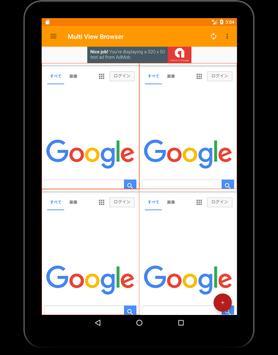 Multi View Browser screenshot 5