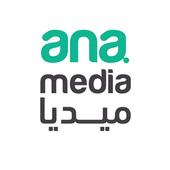 ana Media icon