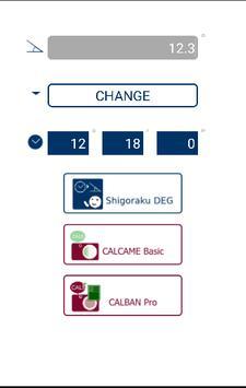 Shigoraku ANG apk screenshot