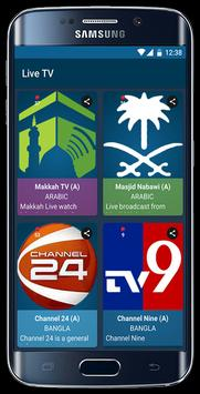 Live TV apk screenshot