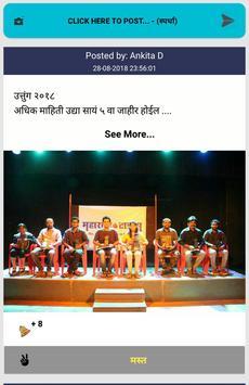 Uttunga screenshot 3