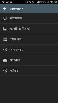 Rachanakar Hindi । रचनाकार screenshot 23
