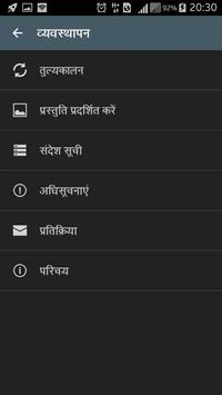 Rachanakar Hindi । रचनाकार screenshot 7