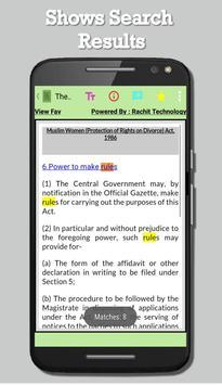 The Muslim Women Act 1986 screenshot 14