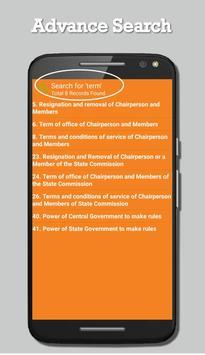 India - The Protection of Human Rights Act 1993 screenshot 5