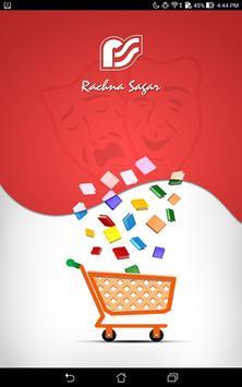 Rachna Sagar DigiText poster