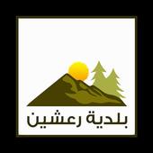 Raachine Municipality icon