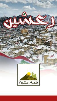 Raachine Municipality poster