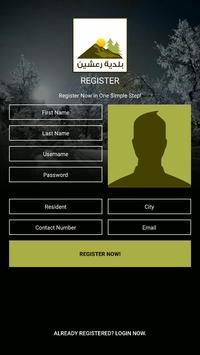 Raachine Municipality screenshot 2