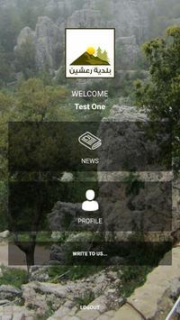 Raachine Municipality screenshot 3