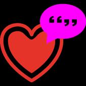 Weisheiten-Love-Lite icon