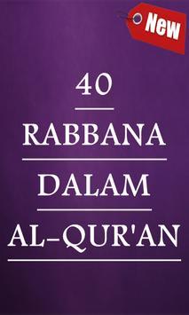 40 Rabbana dalam Al Qur'an screenshot 1