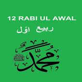 Rabi ul Awal Eid Milad un Nabi icon