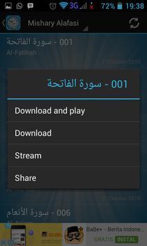 Al-Quran Full Mp3 screenshot 4