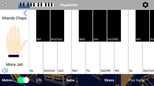 Ragasudha screenshot 1