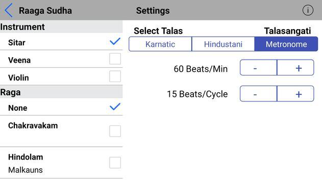 Ragasudha screenshot 3