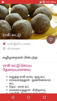 Ragi Recipes screenshot 4