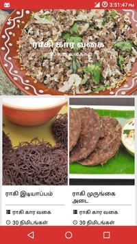 Ragi Recipes poster